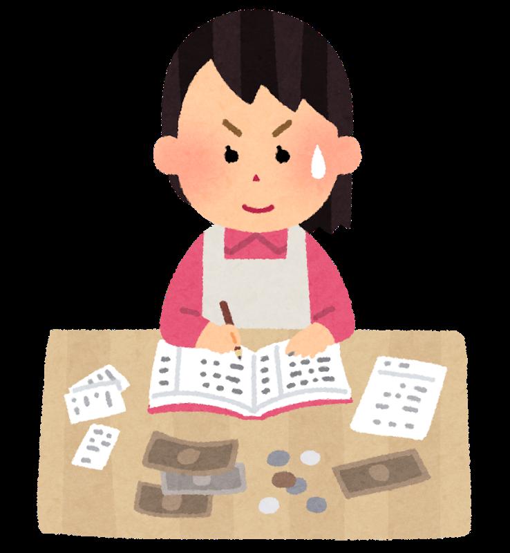 家計簿ノートの付け方