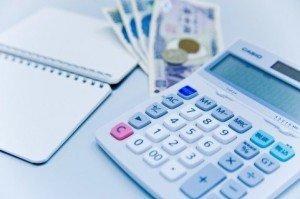 お金がない,計算