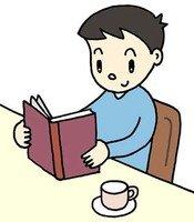 近視の原因は読書